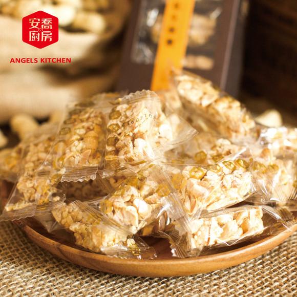安乔厨房 花生酥糖 纯手工制作无添加零食糕点 18粒独立包装 175g