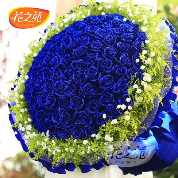 蓝纱叠花步骤图