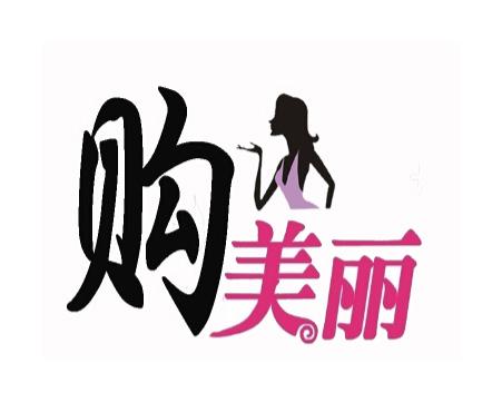 韩后logo矢量图