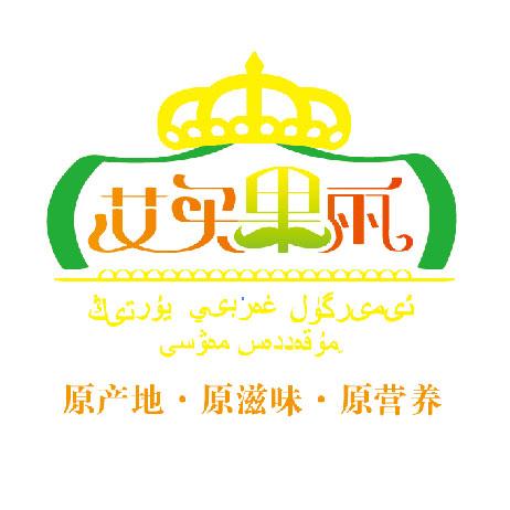 logo logo 标志 设计 矢量 矢量图 素材 图标 462_462