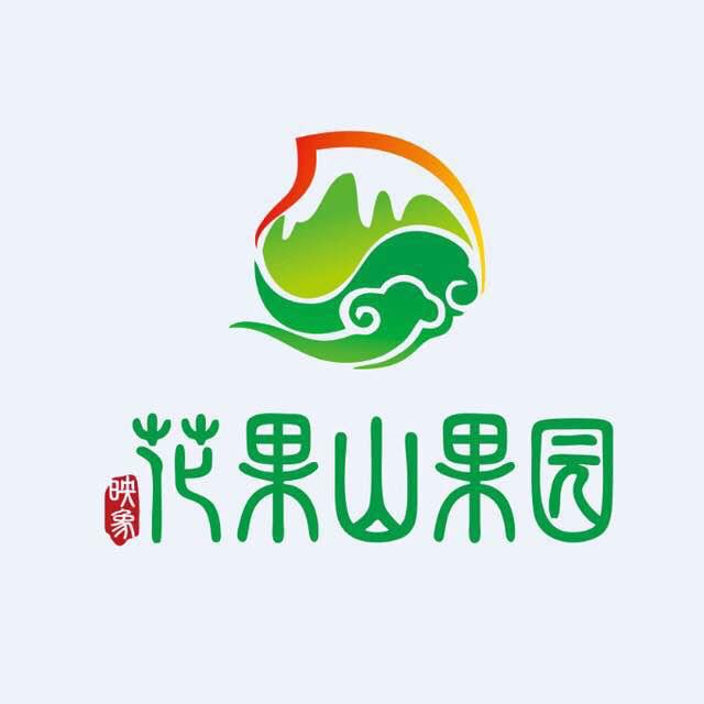 童装logo设计,这个名字设计图跳跳屋展示