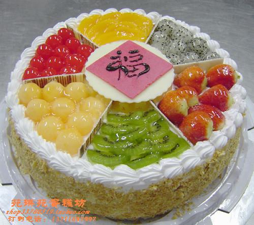 昆明实体蛋糕连锁店*水果祝寿蛋糕*蛋糕鲜花速递*市