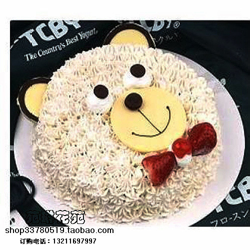 昆明蛋糕实体连锁店*可爱熊猫儿童蛋糕*昆明蛋糕速递
