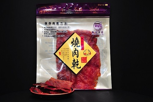 钜记花茶特价干原块猪肉肉奶茶_猪仔_糕点店图片