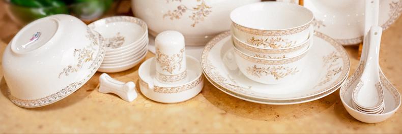 红叶 陶瓷餐具套装欧式餐具景德镇骨质瓷 骨瓷餐具套装碗56头天鹅