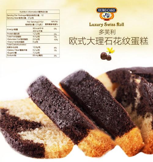 多芙利欧式大理石花纹蛋糕