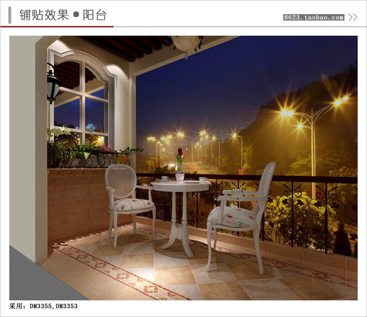 rgc荣高陶瓷瓷质仿古砖 欧式田园美式乡村风格 3355 家装建材瓷砖地砖