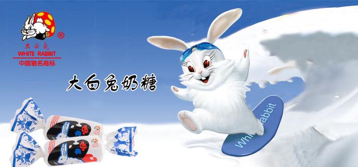 大白兔奶糖200g