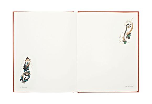 《敦煌小花》笔记本(敦煌壁画装饰图案)读库出品