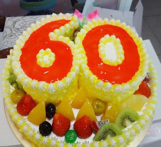 双层水果 数字60岁大寿蛋糕