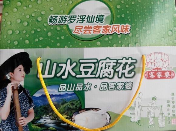 客家婆牌山水豆腐花原味