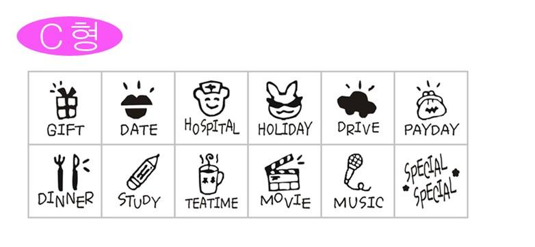 可爱小印章卡通儿童diy印章盒子