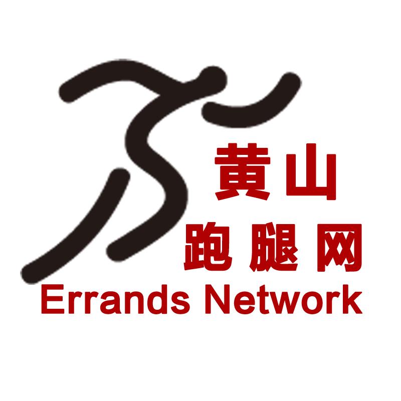黄山手绘logo