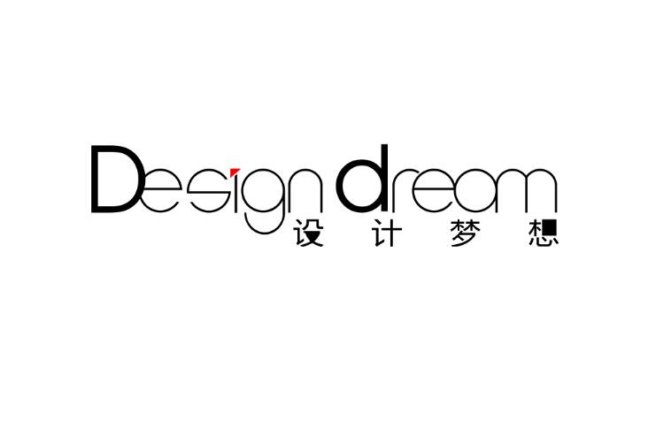 袜子贵之仁logo设计图