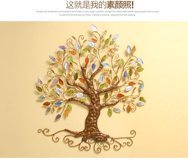 欧式创意铁艺壁饰壁挂发财树家居客厅背景墙面装饰