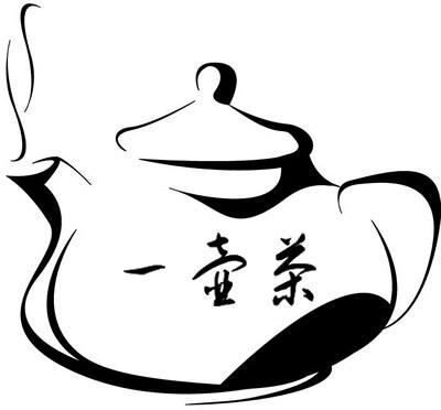 关于茶的简笔画-茶简笔