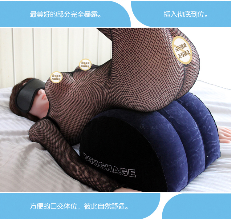 成人用品性爱性爱情趣沙发美国骇客另类玩具多功玩具枕送打气筒会长期怎样用情趣用品图片