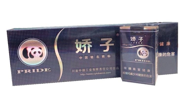 娇子(阳光娇子)香烟图片