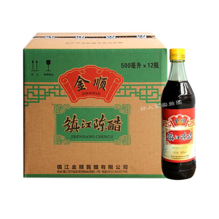 恒顺金顺陈醋500mlx12瓶 / 箱