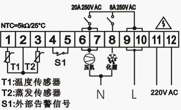 制冷风机接线图