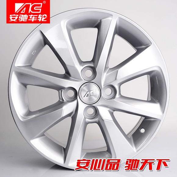 【ac安驰车轮】丰田 雅力士致炫轮毂 15寸原款钢圈改装铝合金威驰8096