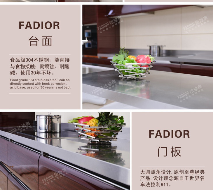 法迪奥不锈钢橱柜 x001雷蒙德 黑檀 木纹水晶 橱柜定制 西式厨房
