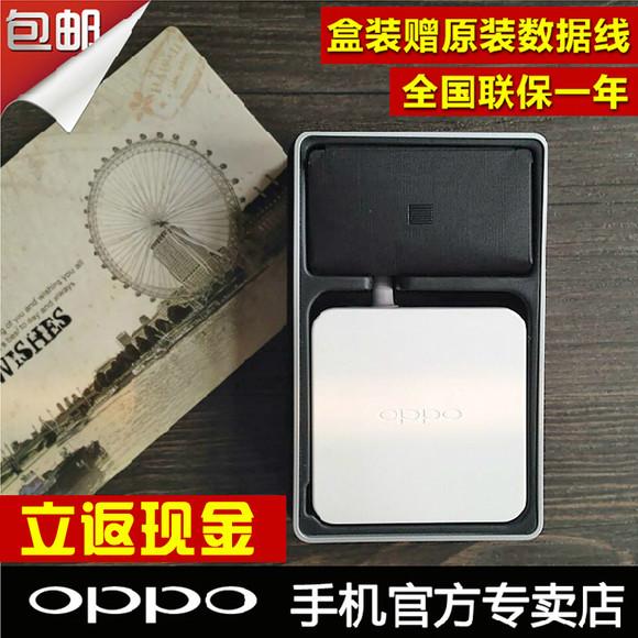 oppo find7原装充电器 x9007 闪充充电器 快速充电 半