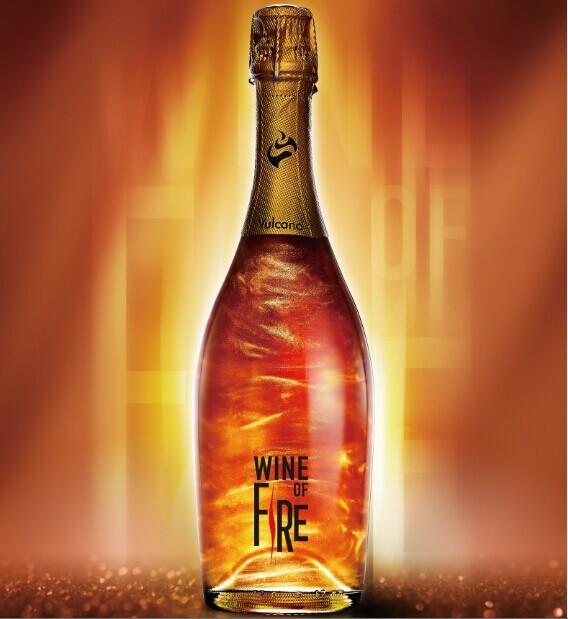 """火焰酒的""""火山""""是由西班牙梅塞塔河畔"""