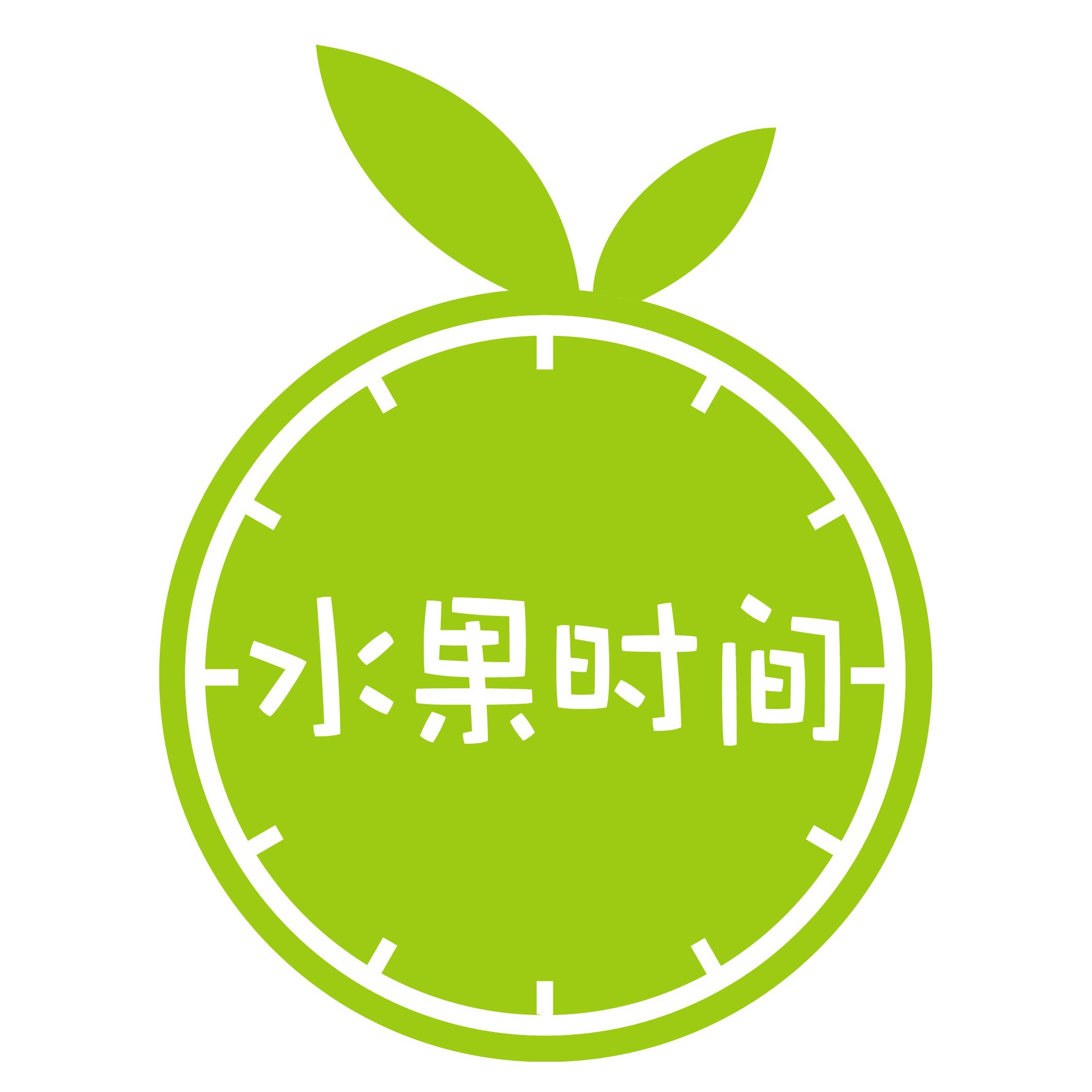 海南风景logo