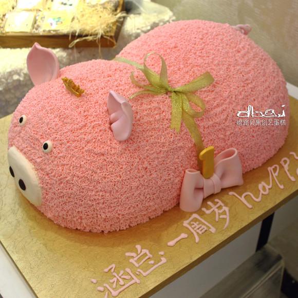 豪气猪 橙路贝果创意蛋糕 宁波个性蛋糕1406091