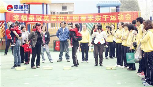 幸福泉幼儿园风采展示