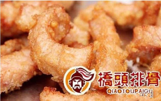 桥头排骨是秦皇岛有名的地方小吃,代代相传至今.