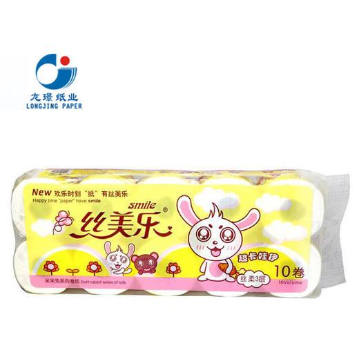 30卷 丝美乐 SK1175 卡通呆呆兔系列 有芯卷筒纸卫生纸 10卷/提 商品图0