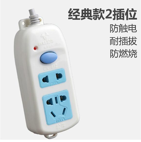 公牛插座 gn-612 二孔 1.8米接线插板 正品保证 【全场最低价格】