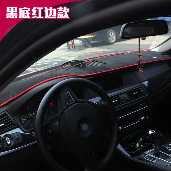 适用宝马 3系 5系 内饰装饰 仪表台 保护垫 避光垫 防晒 保护 垫
