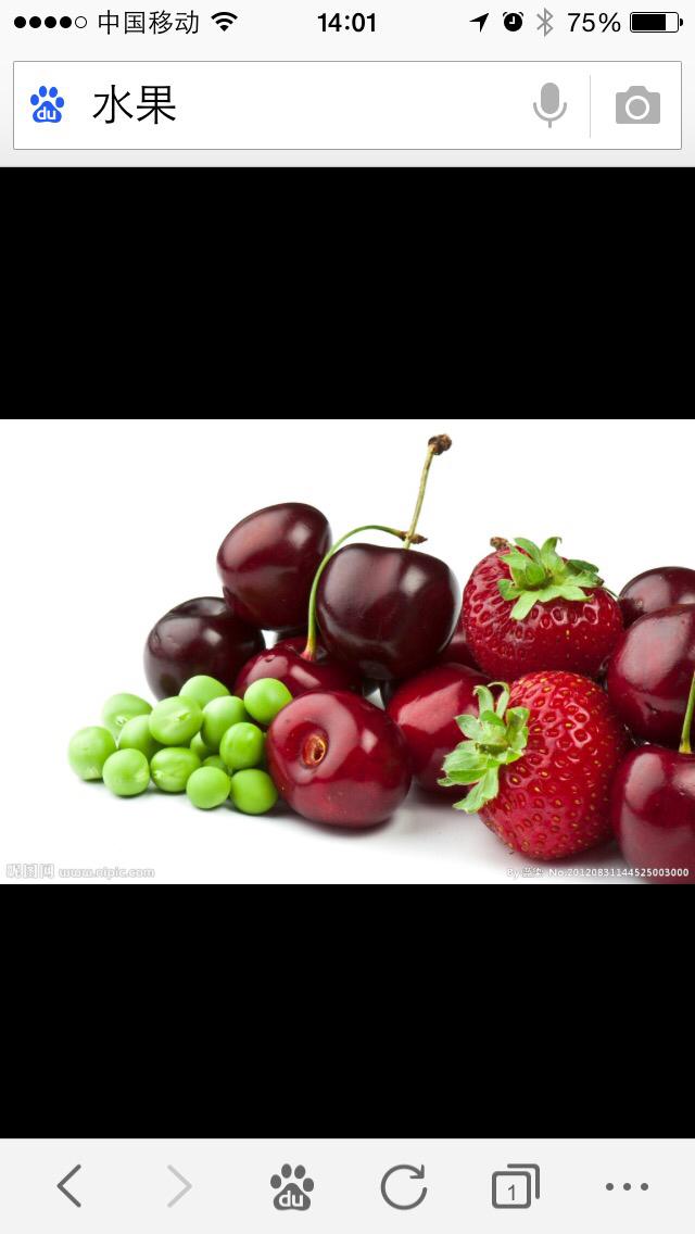 樱桃- 小清新鲜果屋