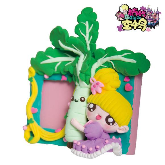 包邮长发公主 超轻粘土3d彩泥益智玩具儿童手工diy材料包套装礼盒图片