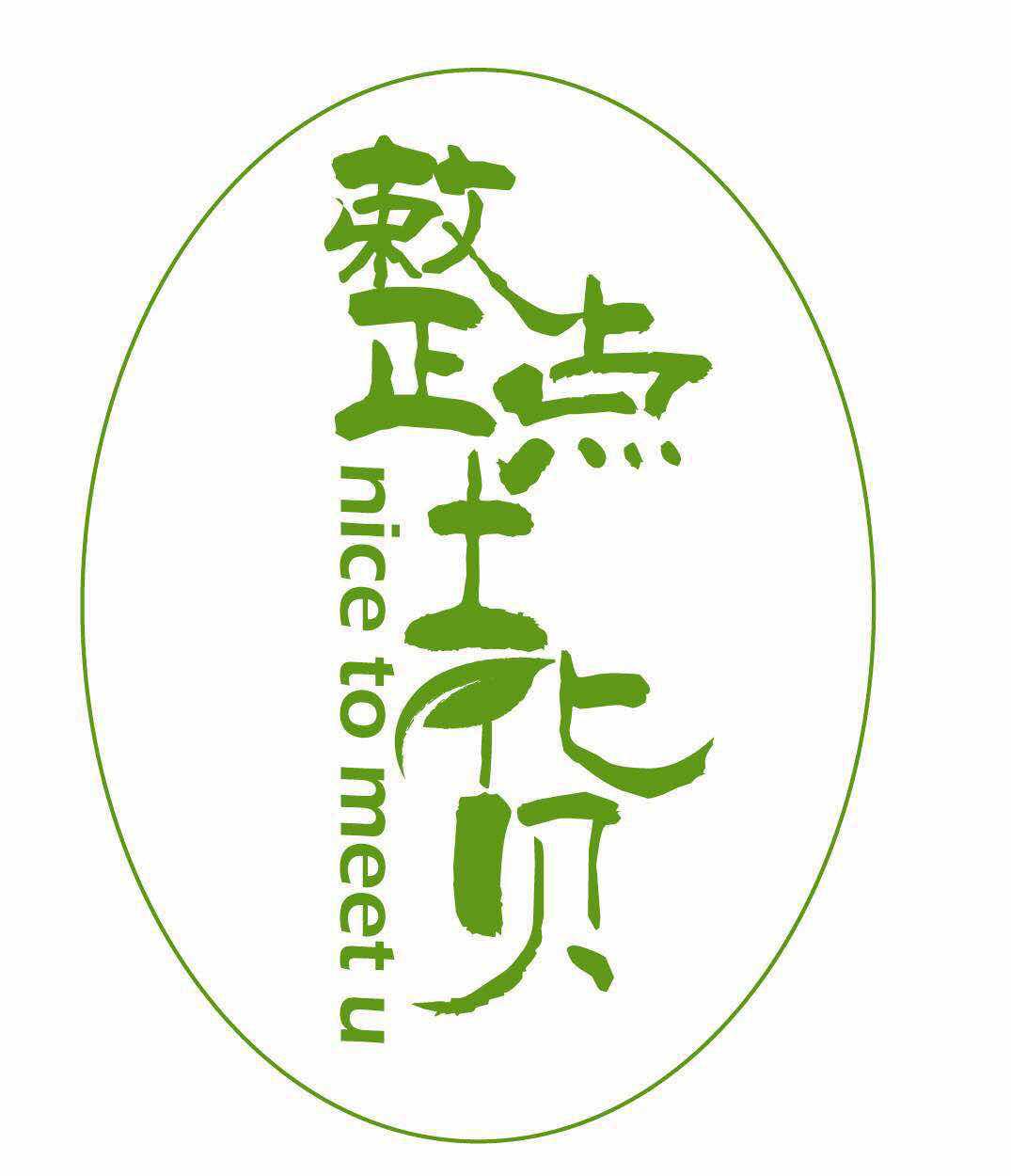 约会logo设计公司分享展示
