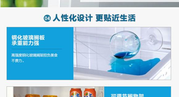 海尔冰箱bcd-206stpq