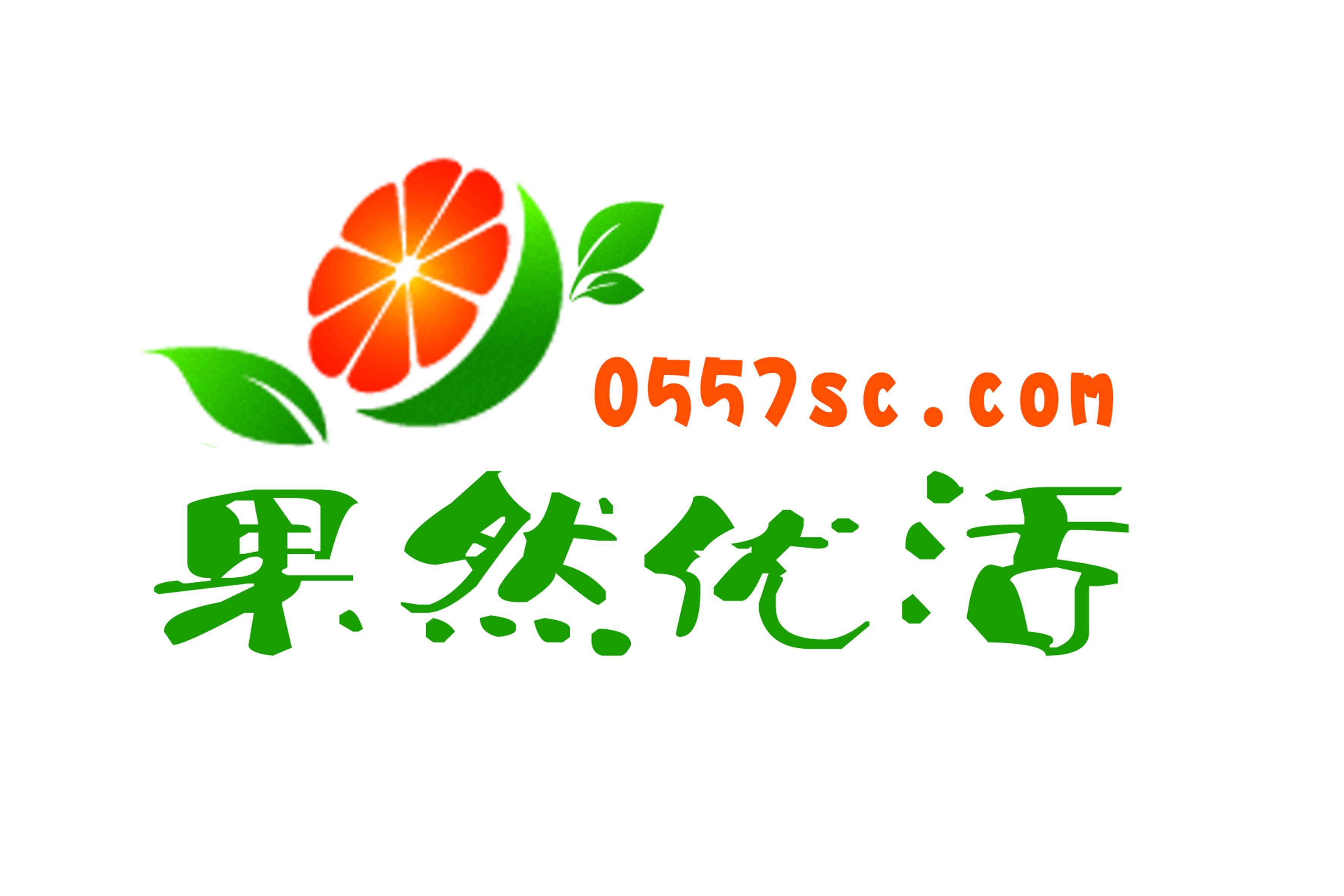 荣事达立式温热管线机 货号:94#(lh-11)