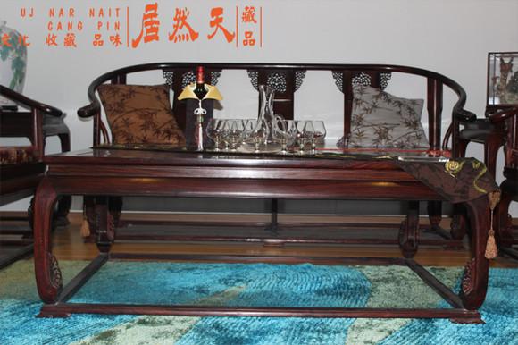 天然居红木家具 老挝大红酸枝 交趾黄檀 明式皇宫圈椅