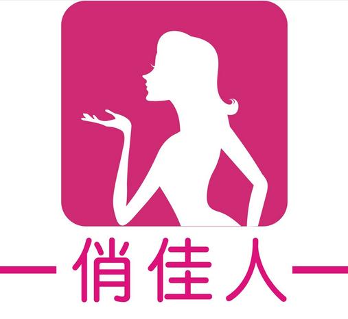 卓蓝雅生姜防脱生发理疗洗发水(干性头皮脱发)