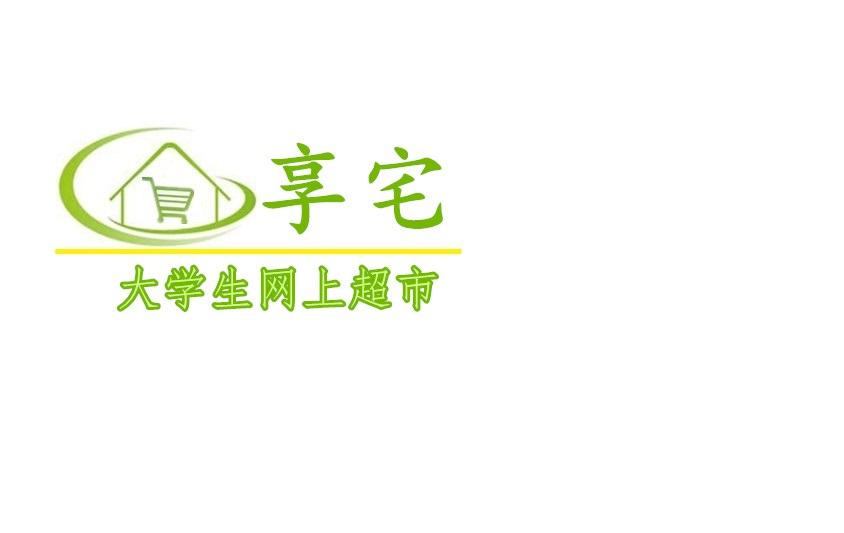 学校超市logo设计图