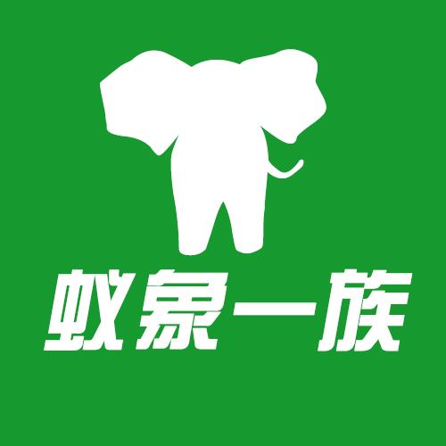微信自媒体logo素材