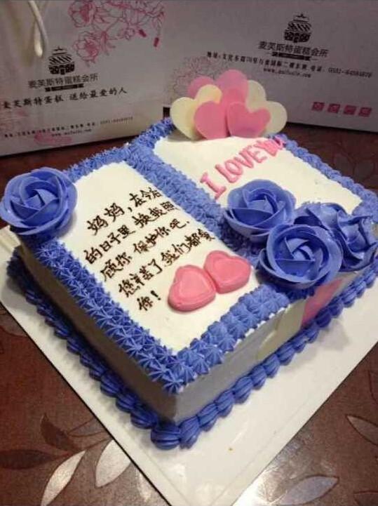 商品详情 规格 蛋糕类型 直径约8英寸,方形 奶油蛋糕 保鲜条件 0-4℃