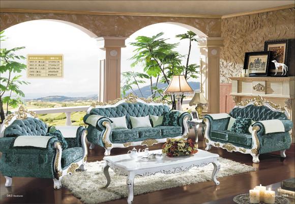 【本夫人】欧式客厅沙发系列