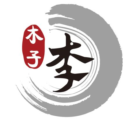 木子美发logo分享展示