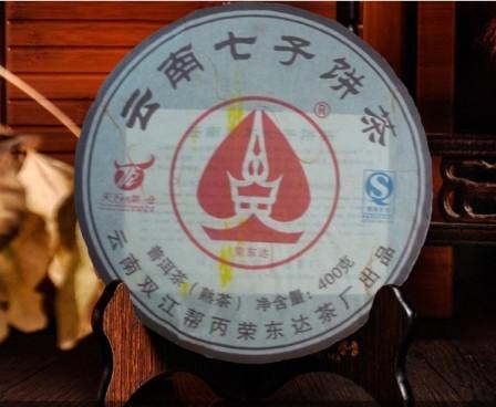 商品详情 ◆名称:07年勐库普洱茶 古树春茶发酵七子饼熟茶 ◆工艺