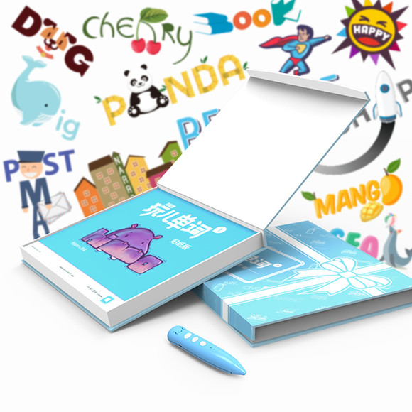 幼儿园主题网络图 纸