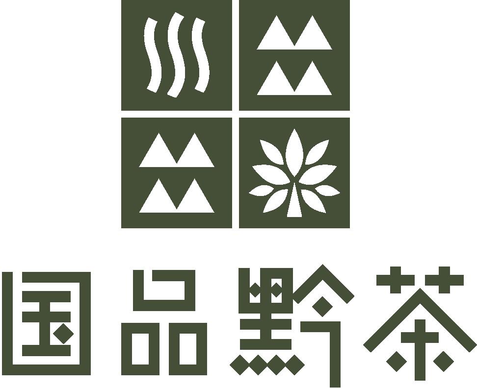 贵州黔币矢量图